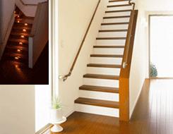 階段のバリアフリーリフォーム