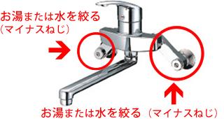 シャワー水量を調節